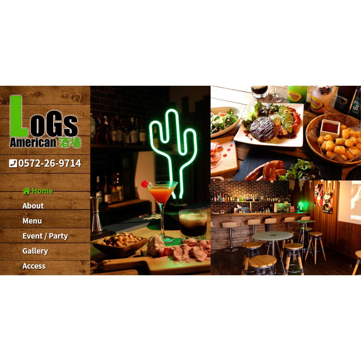 logs 岐阜多治見のカジュアルバー american酒場
